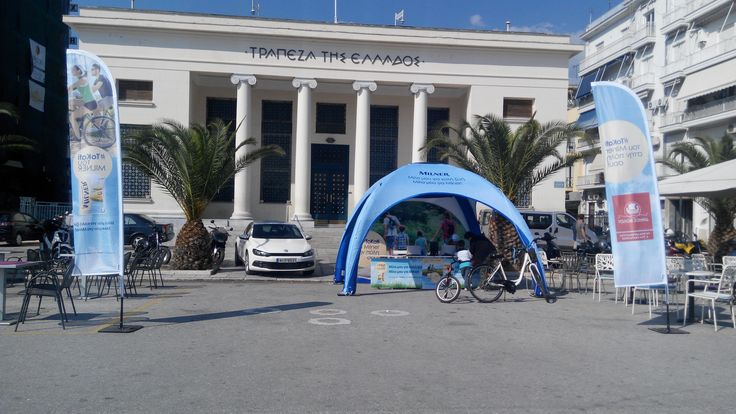 Milner Roadshow 2015 - Volos (Axion SQ44 & Wing Flags)