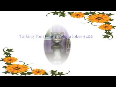 Jokes In Telugu: Jokes - Funny Jokes - Talking Tom Funny Telugu Com...