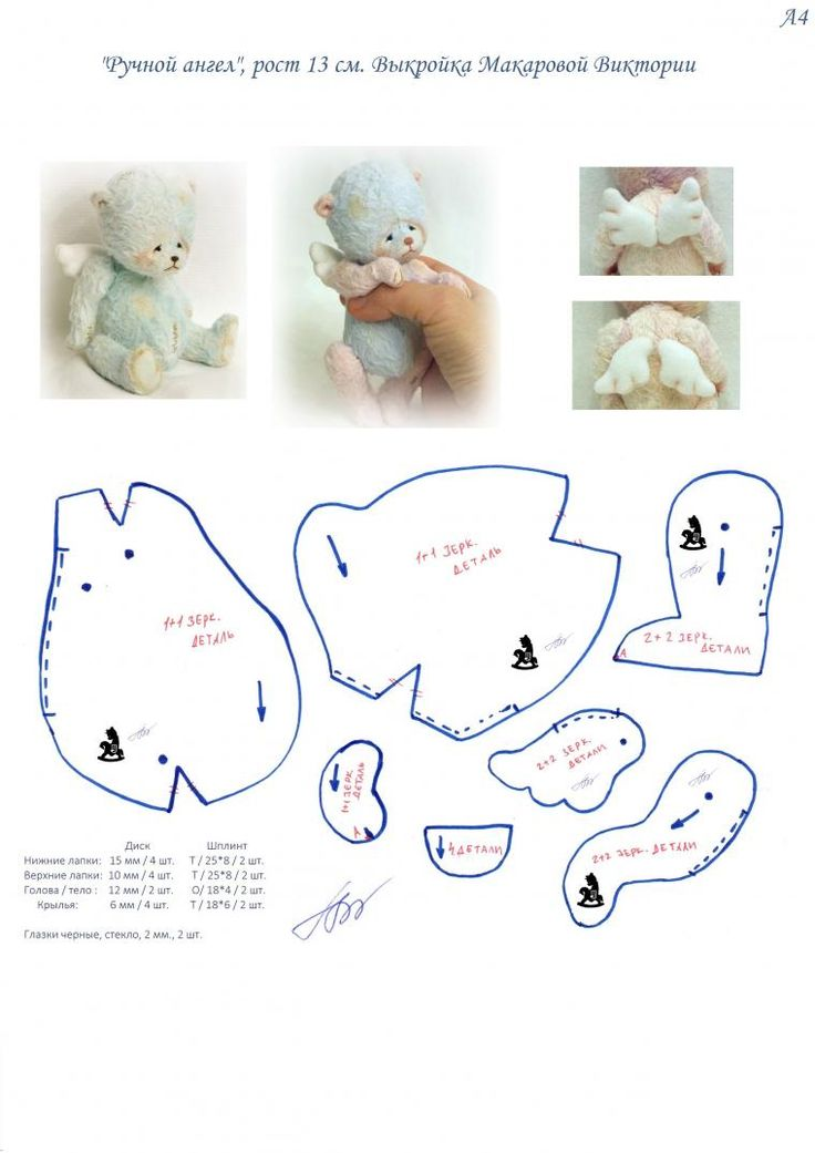Выкройка мишки-ангела #template #teddy #teddybear
