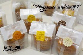 「ラッピング 手土産マフィン」みゅまこ | お菓子・パンのレシピや作り方【corecle*コレクル】