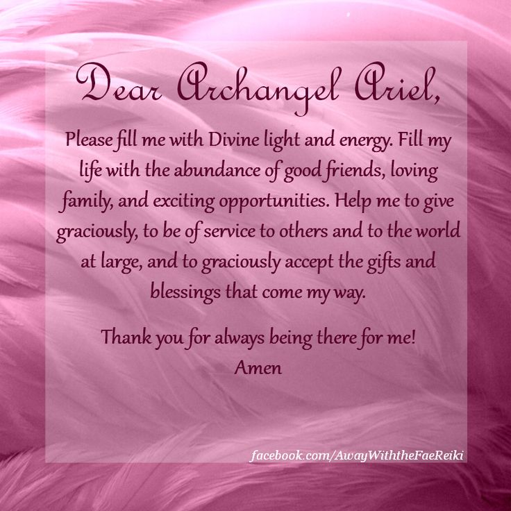 Archangel Ariel prayer