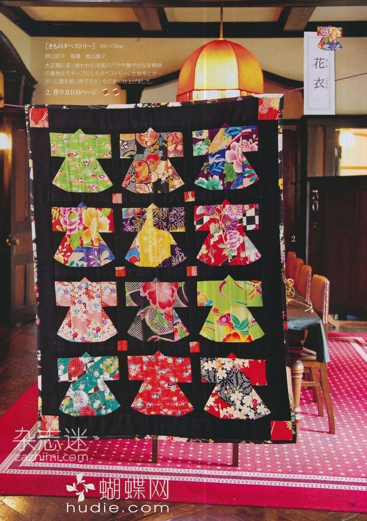 119 Best Japanese Quilt Blocks Images On Pinterest Japanese Quilts