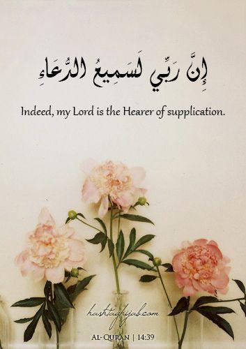 Islamic IMG: Hearer | hashtaghijab.com