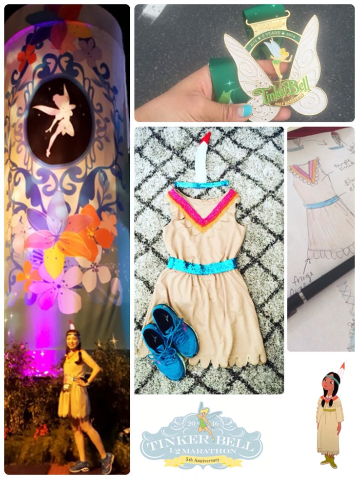 Tiger Lily run costume for RunDisney Tinker Bell half marathon 2016. 1 1/3 of taupe stretch knit