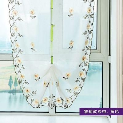 Best 25 Balloon Curtains Ideas Only On Pinterest