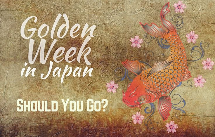 Should I go to Japan During Golden Week? A description of what Tokyo is like in the middle of the Japanese Golden Week festival.