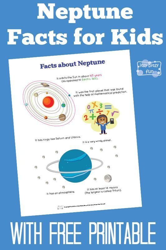 Fun Neptune Facts for Kids With Free Printables