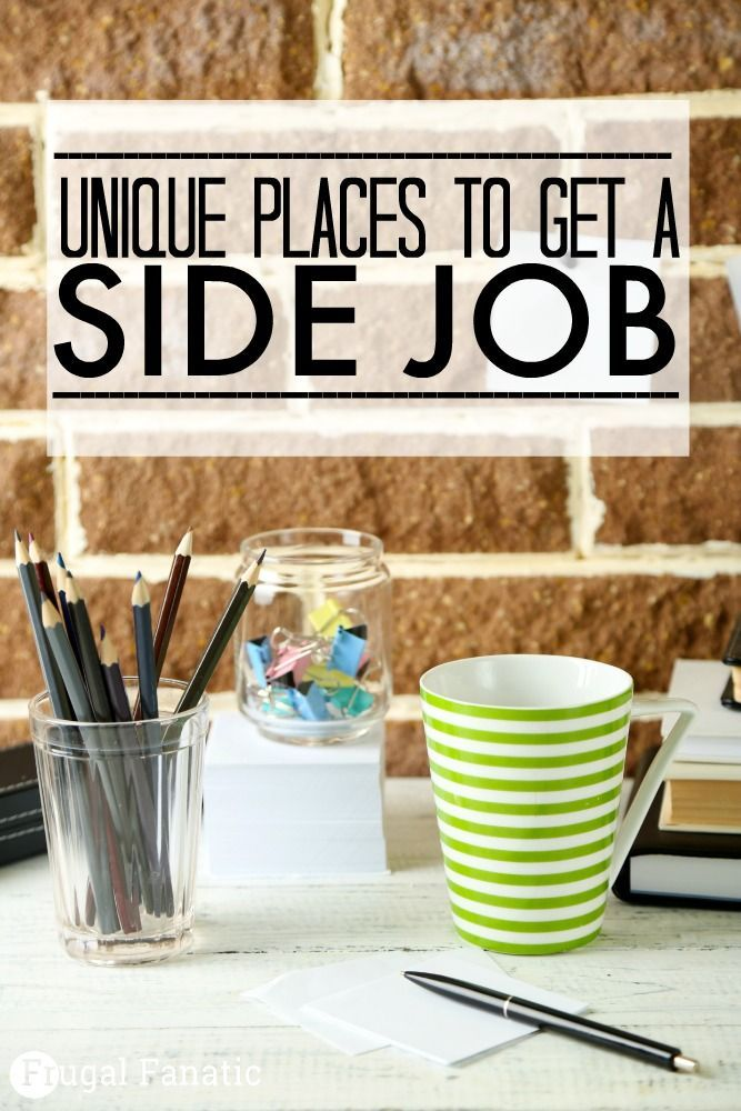 Are you looking to make some extra cash? Want to find a side job? Finding a second job or even a side hustle may seem difficult, but check out this side job finder with unique places that you can find extra work.