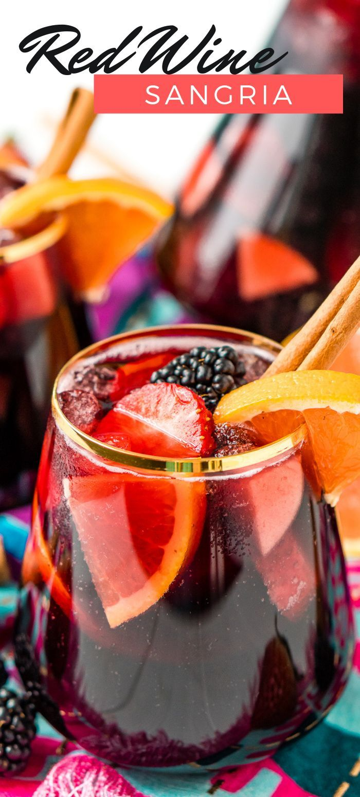 Red Wine Sangria Isn T Overly Sweet And Is A Delicious Big Batch Cocktail The Whole Party Will Love This Sangria Recipes Red Wine Sangria Pomegranate Sangria