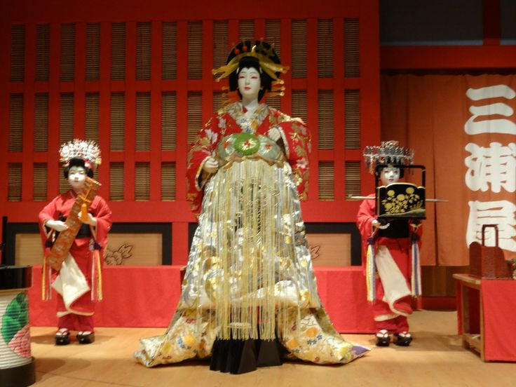 Kabuki Theater Costumes | Princess of the stars~: ~Edo ...