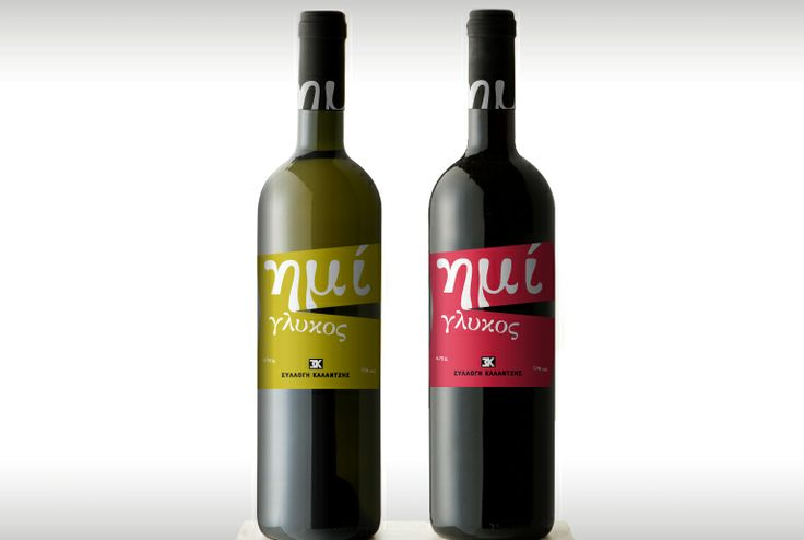 Imiylikos  | Wine Packaging