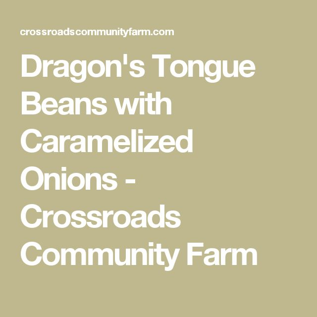 Dragon's Tongue Beans with Caramelized Onions - Crossroads Community Farm