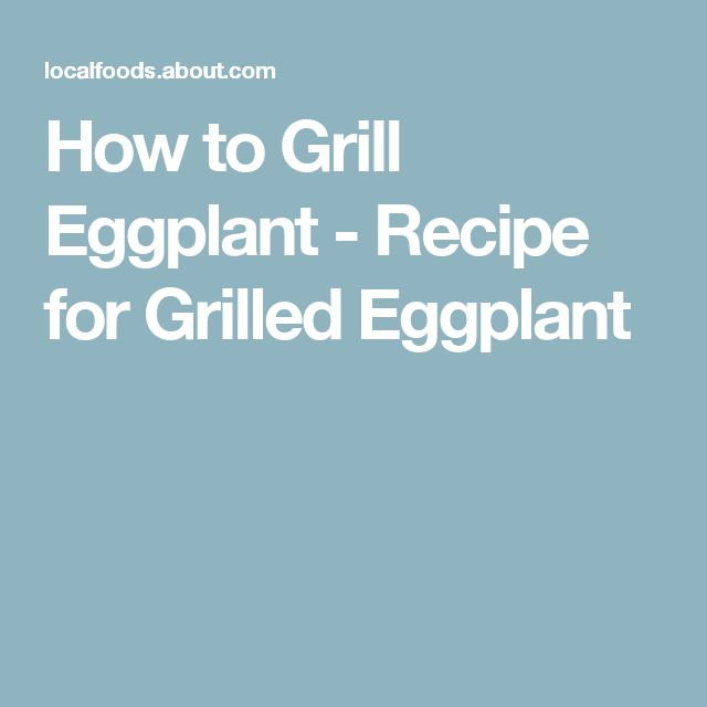 How to Grill Eggplant - Recipe for Grilled Eggplant