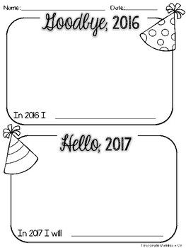 New Year's FREEBIE for the classroom!