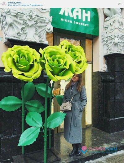 Магазины и салоны красоты Ваши потенциальные клиенты!  #изолон #изолонппэ #большиецветы #цветыизизолона #крыльяизизолона #isolon #izolon #гигантскиецветы #декор #handmade #рукоделие #декорирование #Косплей #маскиизиолона #фотозонаизизолона #фотозона #оформлениесвадьбы #ростовыецветы #flowerfoam #гигантскиецветы #фоамиран