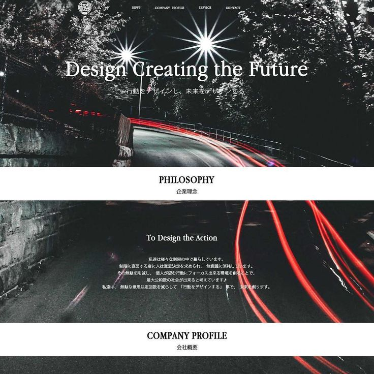 """We always work with the concept. This concept is """"loss of control """" so we choiced picture of late night subway.  青春ごっこを今も続けながら 旅の途中で作ったデザイン デザインは便利を作る代わりに人の行動を制限することでもありその様が道路に似ていると思う 特に高速道路は否応無く人に行動を強要し深夜であればライトの点灯で自らの道を照らさせる事まで含め思考とは関係なく行動を縛り付ける  無意識に人の行動を制限して行くことでその人がなすべき事に思考を向ける時間を作ることがデザインという持論  生きていてよかった そんな夜を探してるデザイン  今宵のナンバーは深夜高速…"""
