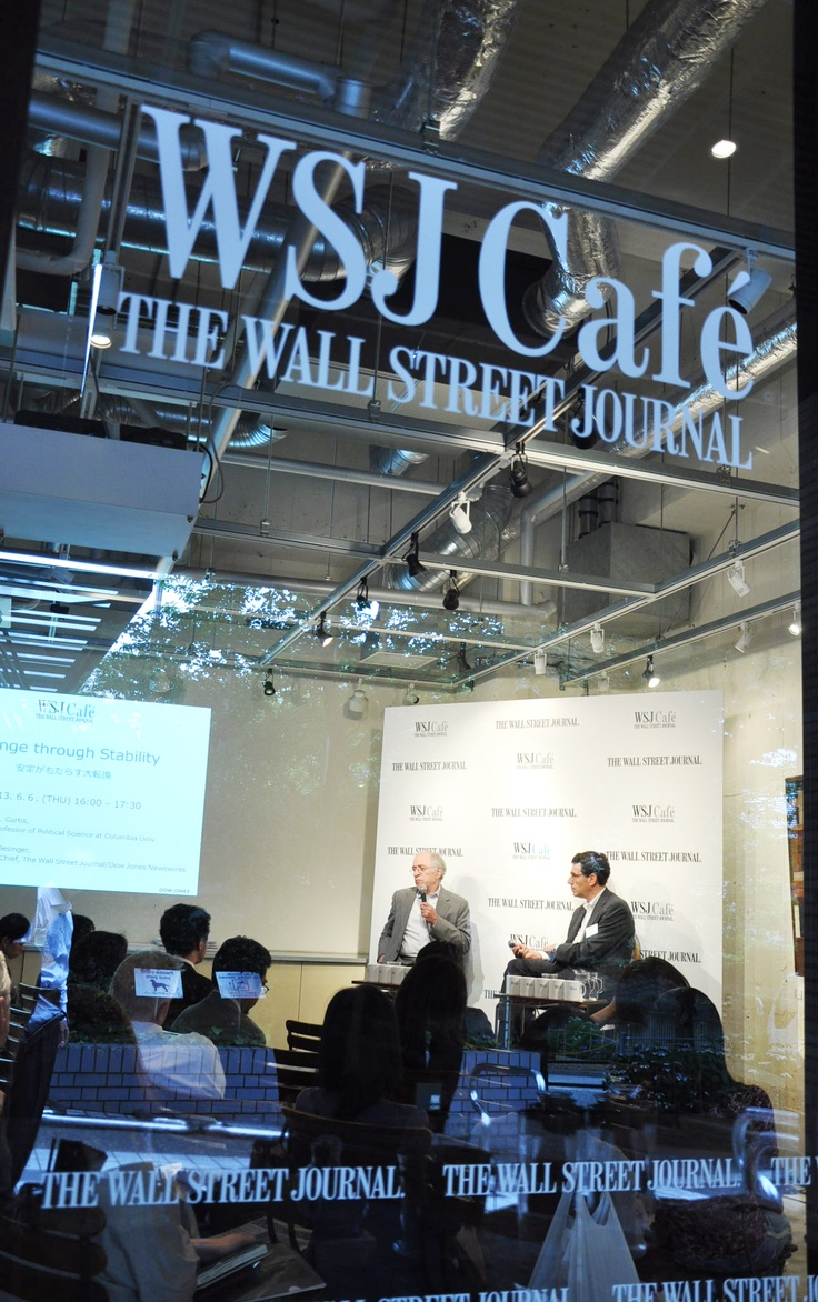 Gerald L. Curtis, Burgess Professor of Political Science at Columbia University / Jacob Schlesinger, Japan Editor in Chief, The Wall Street Journal/Dow Jones Newswires
