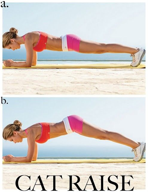 ..This is seriously one of the best ab exercises out there.    This is a new name. I love this move though :)