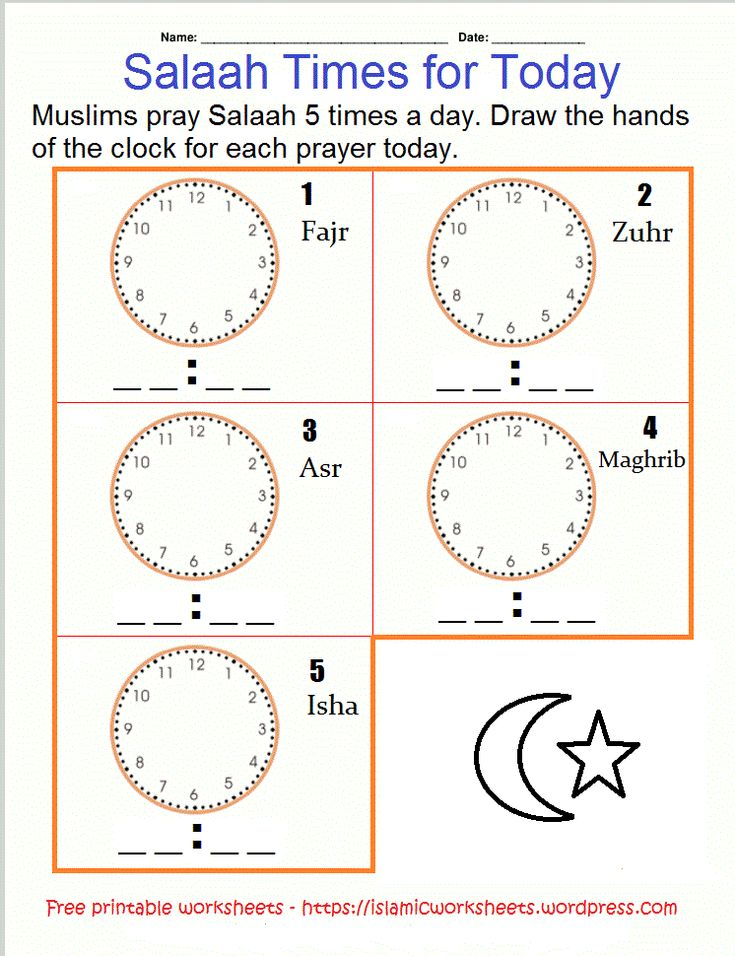 Let's teach our children about Salaah times. Ask them to write the time of each salaah (for today) underneath each clock. Then draw in the hands of the clocks, insha Allah. How to save or open the …