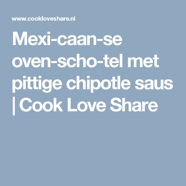 Mexi­caan­se oven­scho­tel met pittige chipotle saus |       Cook Love Share