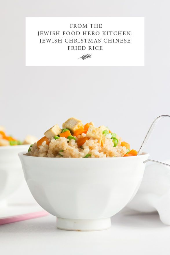 From The Jewish Food Hero Kitchen Jewish Christmas Chinese Fried Rice Jewish Food Hero Jewish Recipes Kosher Recipes Plant Based Recipes Breakfast