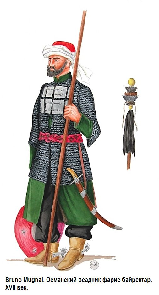 Ottoman cavalryman faris-bayraktar, XVII c.