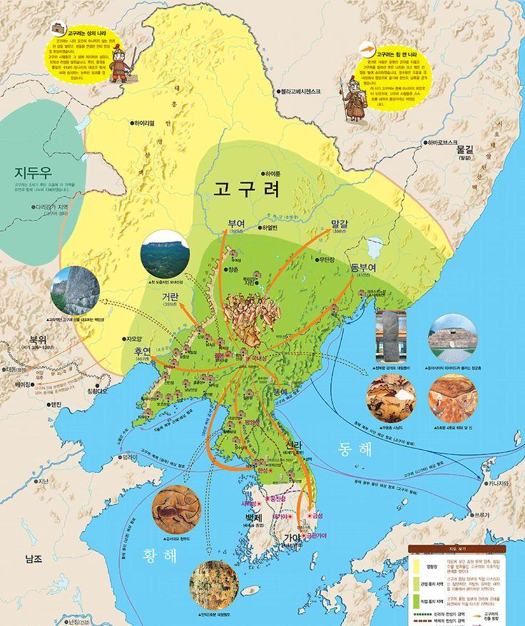 Ancient Korean Cultures and Civilizations