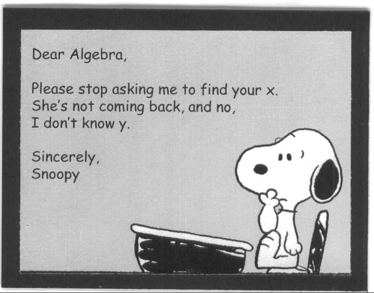 Snoopys Homemade Fun: SNOOPY TUESDAY ~ ALGEBRA CARD