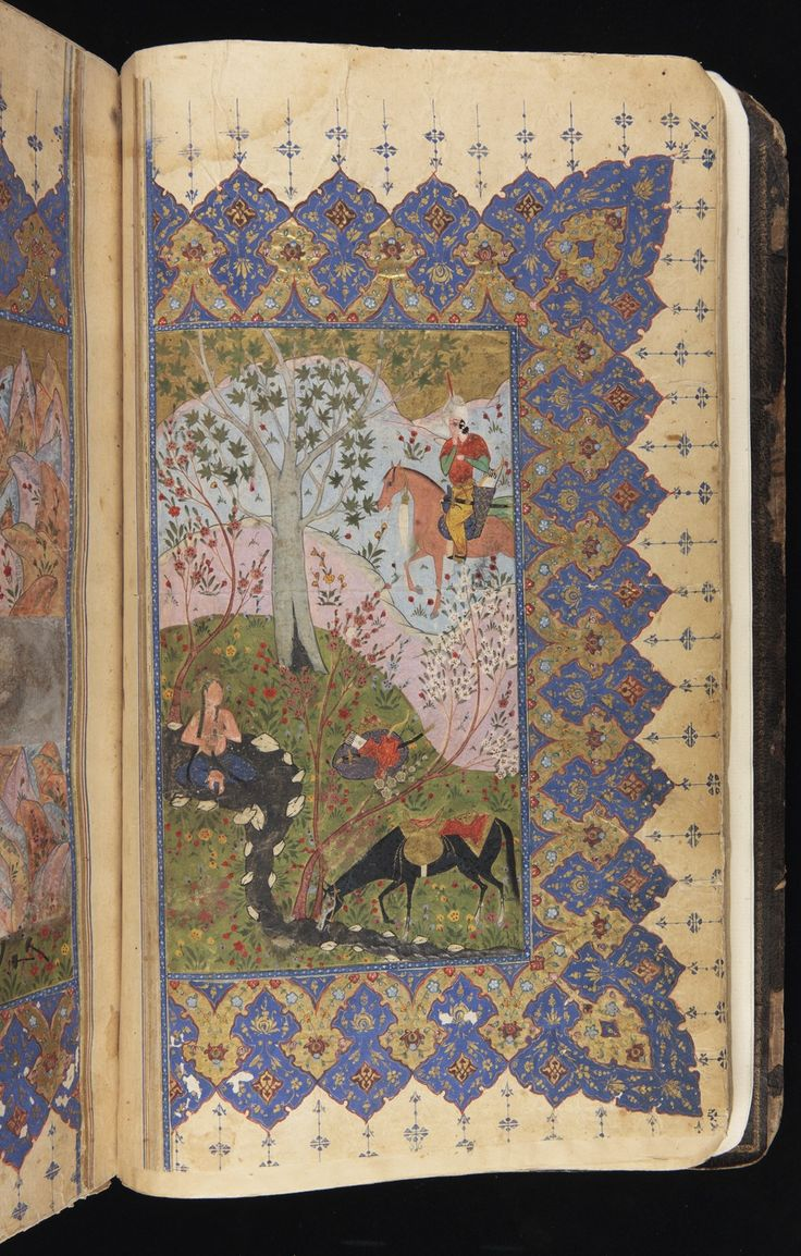 Khamsah Creator:Niẓāmī Ganjavī, 1140 or 1141-1202 or 1203 Persian 1562-1563  Beinecke Rare Book and Manuscript Library, Yale University