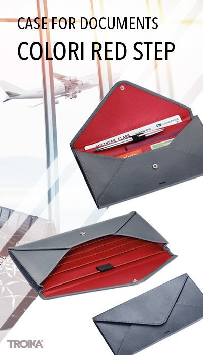 TROIKA COLORI RED STEP. Envelope-shaped case for documents, ideal for tickets, passport, boarding cards etc. *** Etui für Dokumente in Form eines Briefumschlags, passend für Tickets, Pass, Boardingkarten, etc.