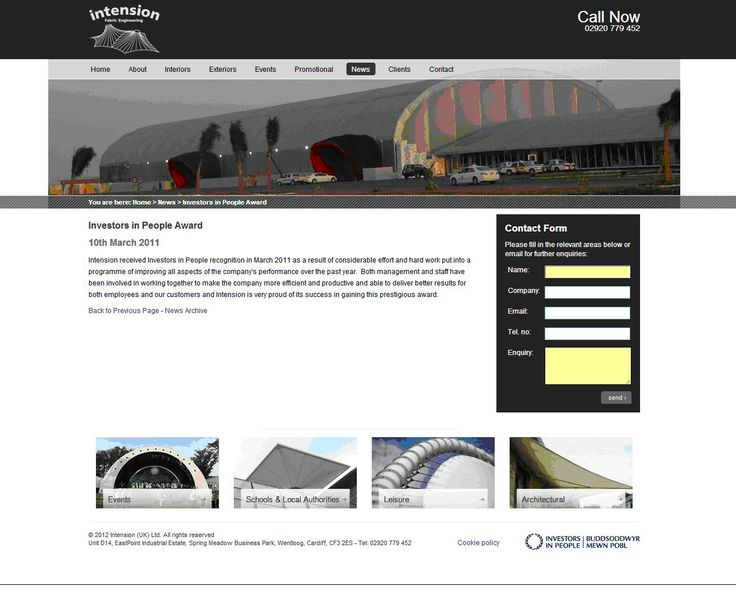 Intension Fabric Enginering achieves IIP recognition