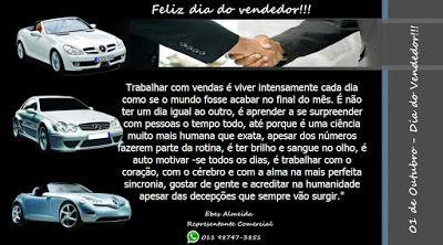 IMPORTADORA DEPO: Feliz Dia do Vendedor!!!