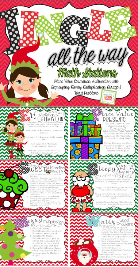 december math stations money places and place values. Black Bedroom Furniture Sets. Home Design Ideas