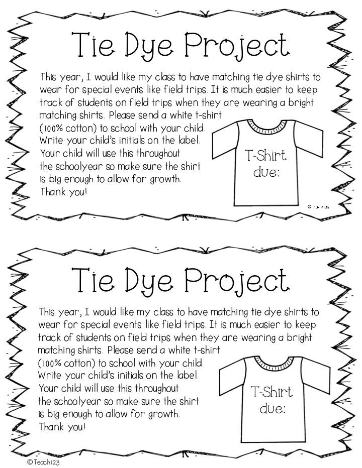 Field Trips: using tie dyed shirts is a great way to organize your students for field trips.  You can easily see students from a distance.  Parents can easily see and watch the students they are in chaperoning.  This post includes a FREE printable.