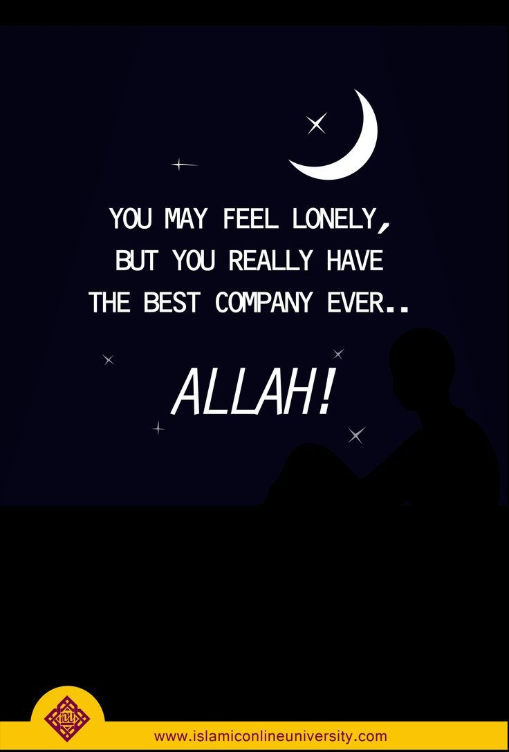 ALLAH (SWT) is the best company EVER!