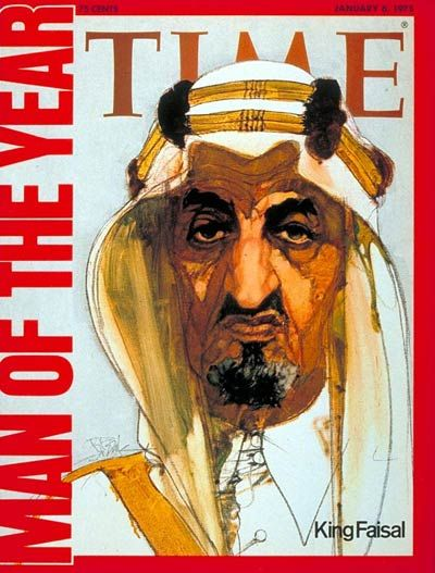 1974 TIME Magazine Man of the Year - King Faisal of Saudi Arabia.  From 1964 -1975 as king, he is credited with rescuing the country's finances and implementing a policy of modernization and reform, while his main foreign policy themes were pan-Islamism, anti-Communism, and pro-Palestinian nationalism. He successfully stabilized the kingdom's bureaucracy and his reign had significant popularity among Saudis. In 1975, he was assassinated by his nephew Faisal bin Musaid.