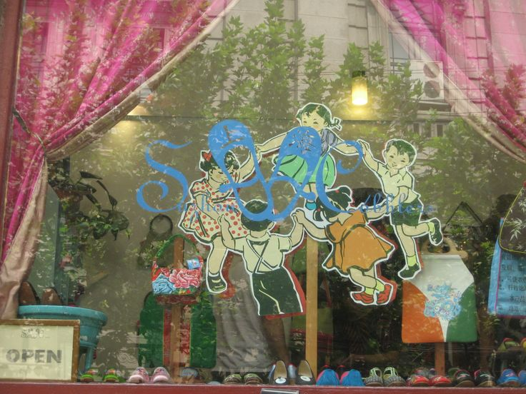 2009 window display