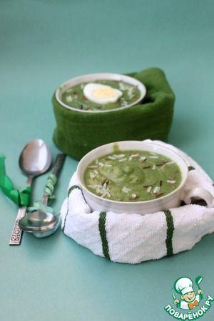 Крем-суп со шпинатом и рисом