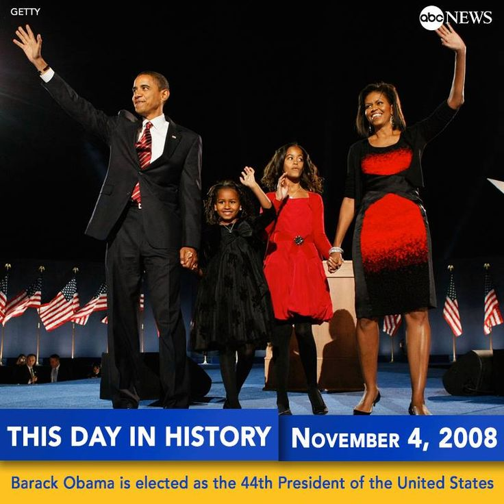 Barack Obama was elected as the 44th President of the United States on this day 8 years ago.