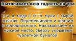 Мобильный LiveInternet Лечение ожогов - первая помощь. 12 хороших советов | Lyudmila2807 - Дневник Lyudmila2807 |