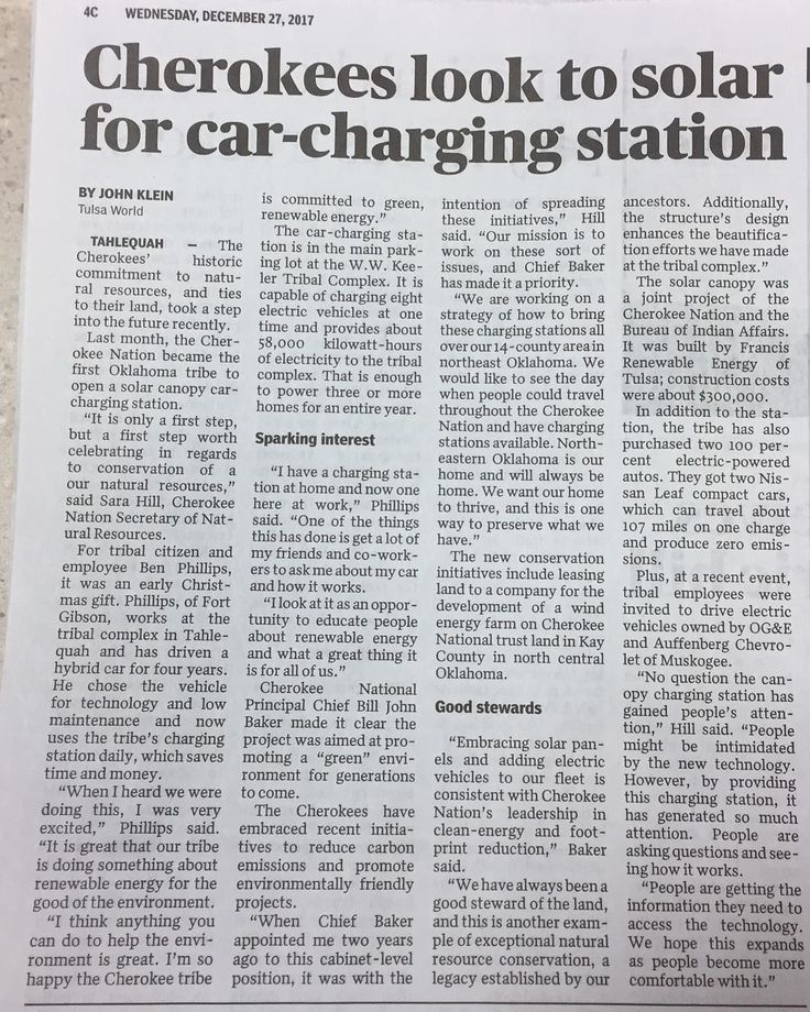 Best 25 Electric Charging Stations Ideas On Pinterest