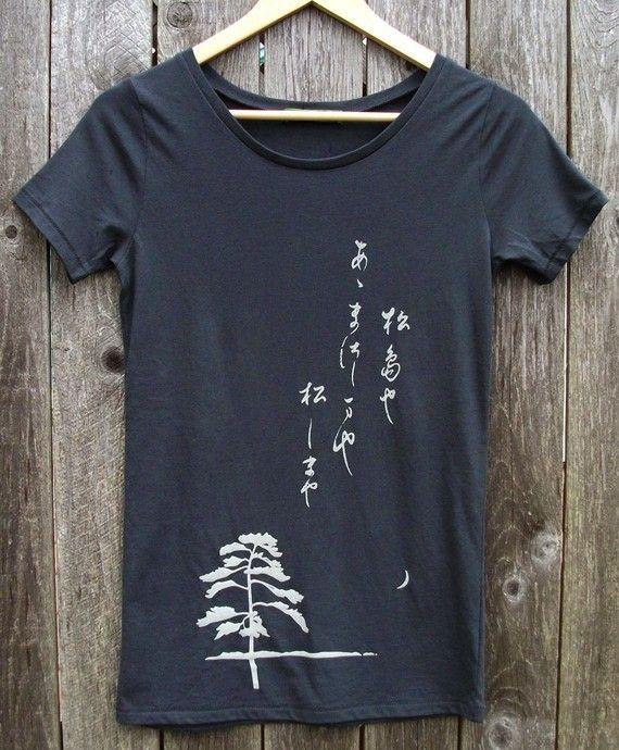 Japanese Haiku  Womens T shirt  Organic Cotton  S M L XL by Uzura, $32.00