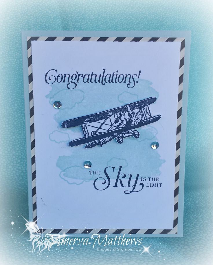 Masculine Card - Sky is the Limit stamp set by Stampin' Up! - Sale-a-bration item