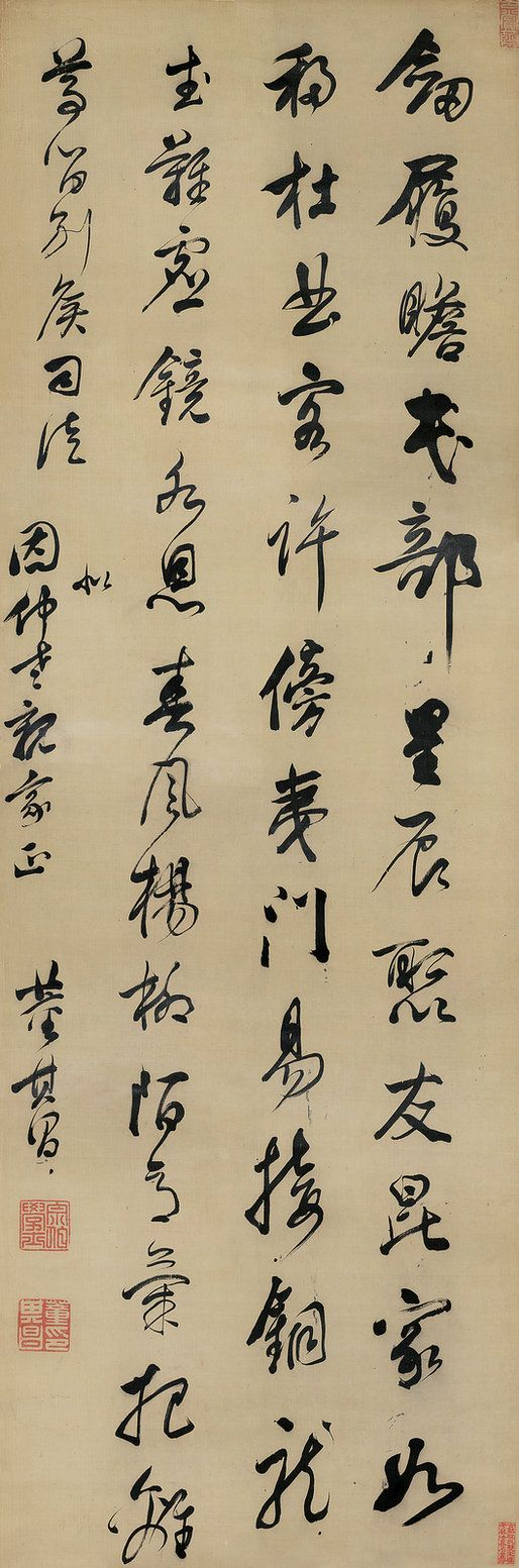 """Dung Keicoeng (董其昌 1555-1636), """"Five- Character Poem in Running Script"""", Ming Dynasty (1368-1644), 174 x 58.5 cm. Hanging scroll; ink on satin. Signed Dung Keicoeng,with three artist seals and one collector seal."""