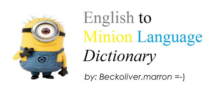 We know how gibberish the minions are saying but did you know some of the words the minions are saying are translatable. Some people call these, Banana Language. Some of the words are from other foreign languages like Spanish, Korean, Chinese and Filipino.  Common words: Minion Language English Translation Bello! Hello! Poopaye! Goodbye! Tank yu!  Thank you! Me want banana!  I'm hungry! Bananonina!  Ugly! Underwear  I swear Bee Do Bee Do Bee Do!  Fire! Tulaliloo ti amo!  We love you! ...