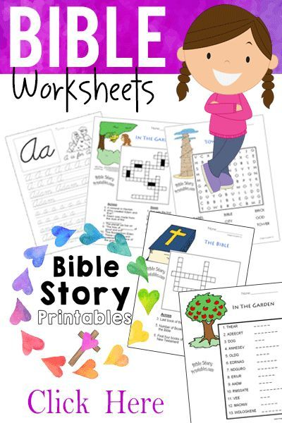 Free Printable Bible Story Worksheets : Best sunday school fun images on pinterest