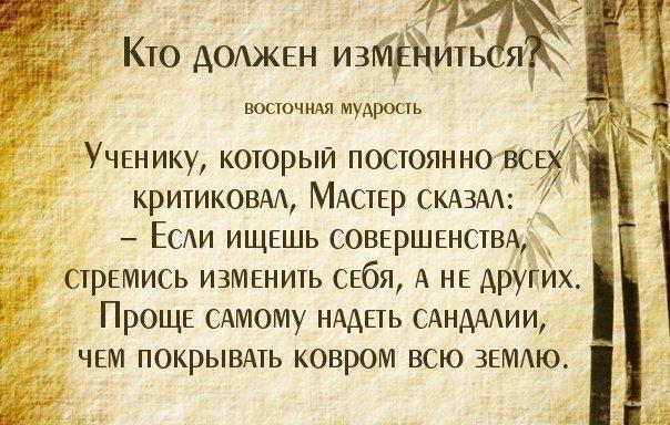 ~~~Цитаты и афоризмы~~~ | Вайкласс