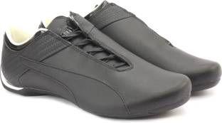 Puma Future Cat M1 Citi Pack Sneakers