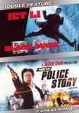 Black Mask/New Police Story [2 Discs] [DVD]