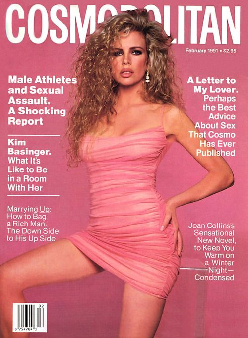 Cosmopolitan US, February 1991Model : Kim Basinger